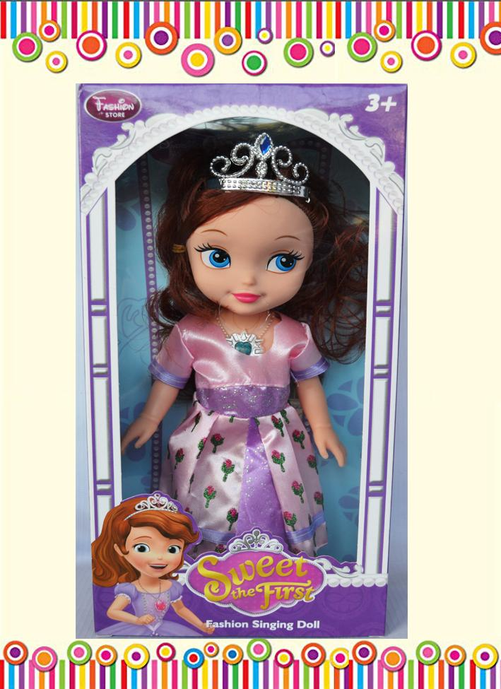Sofia the First Doll with lights and sounds for Kids Girls from Kobe &  Kenji Collection (Height- 10 inches)