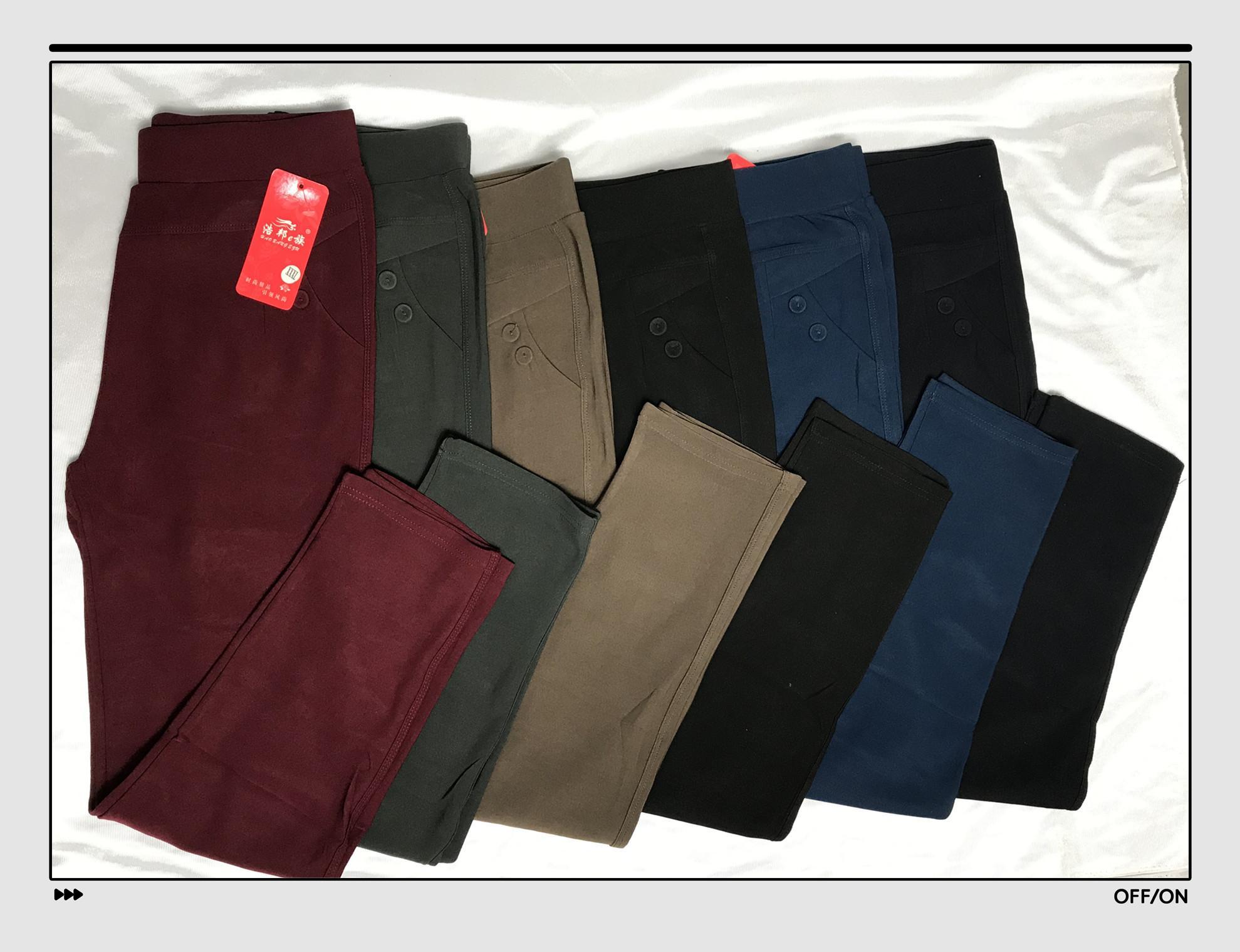 cc4d877a776 Pants for Women for sale - Womens Fashion Pants online brands ...