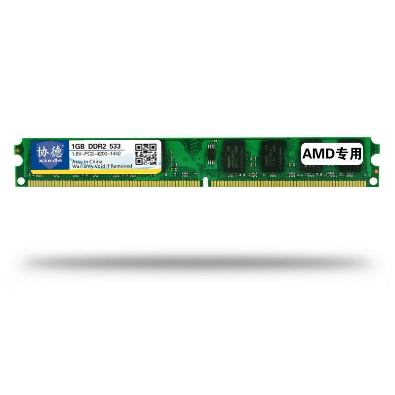 XIEDE Desktop Computer Memory RAM Module DDR2 533 PC2-4200 240PIN DIMM 533MHz For AMD X023