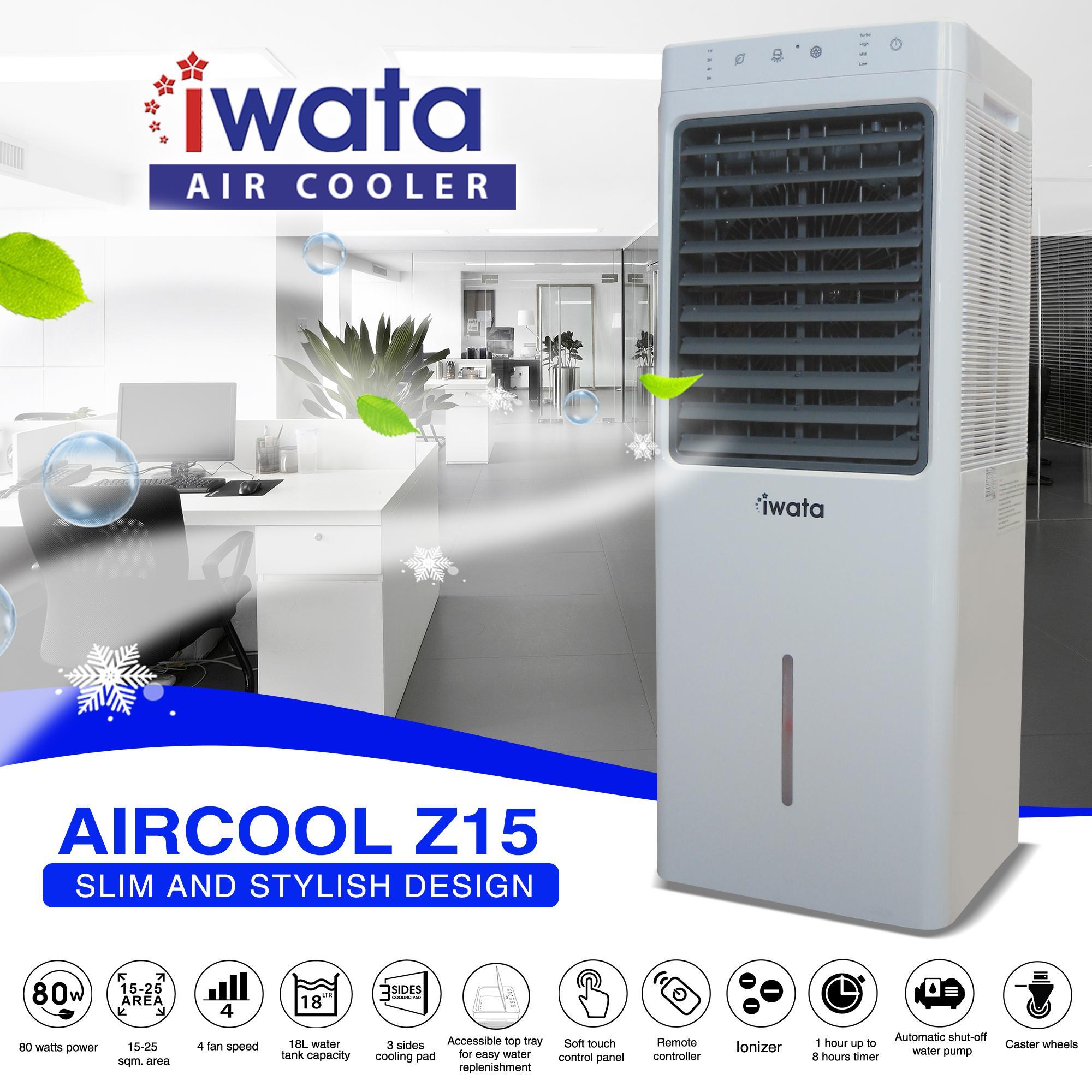 Iwata Aircool Z15 Air Cooler