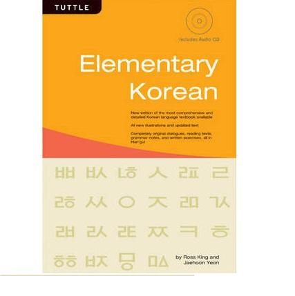 Elementary Korean [Audio File Only]