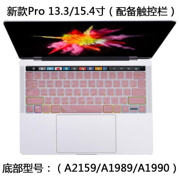 MacBook Pro Apple Air13 Inch Laptop Keyboard Cover 15 New Style Pro13.3 Shortcuts