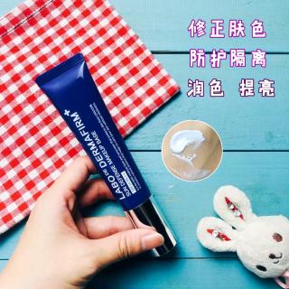Pelindung Isolasi Korea Selatan Dermafirm Basil Krim SPF Lotion Digunakan Sebelum Make-up Concealer Bawahan Menjaga Kelembaban Mencerahkan Kontrol Minyak Perlindungan UV thumbnail