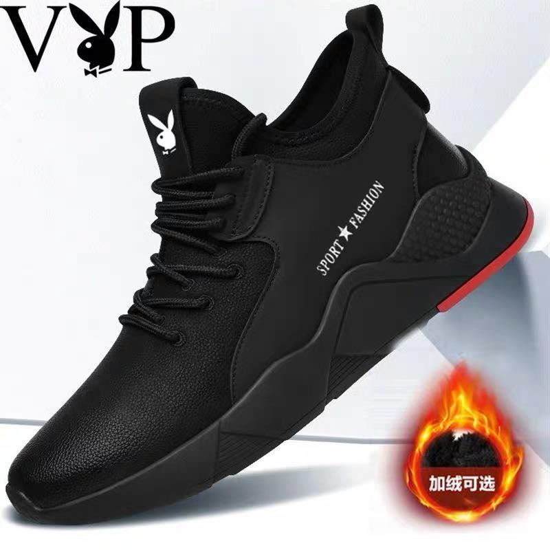 Fashion 2018 Mens Vulcanized Shoes Black High Top Lace-up Winter Casual Shoes For Men Boys Sneakers Without Lace Shoes Men's Shoes