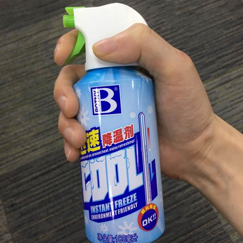 Rapid Cooling Agent Summer Car Snnei Cooling Refrigeration God 1 the Moment  Cool Dry Ice Spray