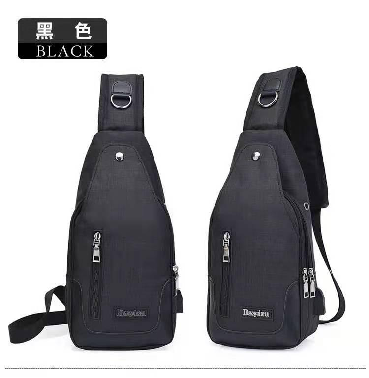 Philippines. ONLNIC Men s Anti Theft Chest Sling Bag with USB Port for  Powerbank  CS1 dc6b0509d0e7f