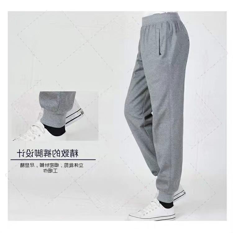 ca467771 Unisex Plain Cotton Jogger Pants with zipper HIGH QUALITY