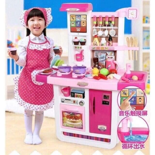 Big Kitchen Toy Set Buy Sell Online Kitchen Toys With Cheap Price Lazada Ph