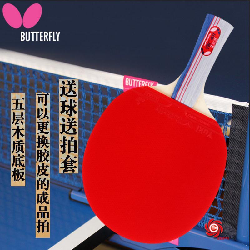 Butterfly Table Tennis Racket SAMSUNG 3-Star Butterfly Ppq Racket Finished  Racket 4-Star 7f711e19b055b
