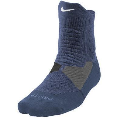 Nba Basketball Hyper Elite Sock By Vincents Shop.