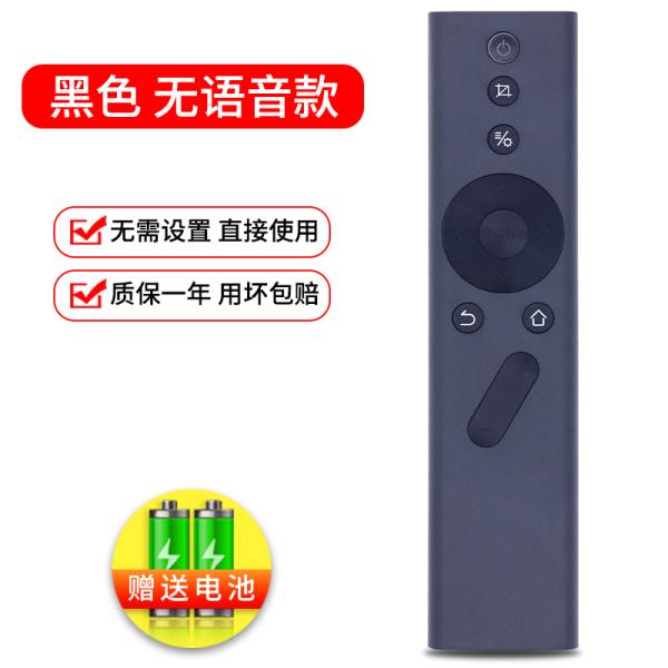 Bảng giá Máy Ban Đầu Áp Dụng Cho CHIẾU XGIMI Mét Cực Chiếu Điều Khiển Từ Xa Bluetooth Đa Năng Giọng Nói Z4X Z6X Z8X Z4V H1 H2 H3 H1s Z4air CC aurora 曜 Hao N10/N20 Phong Vũ