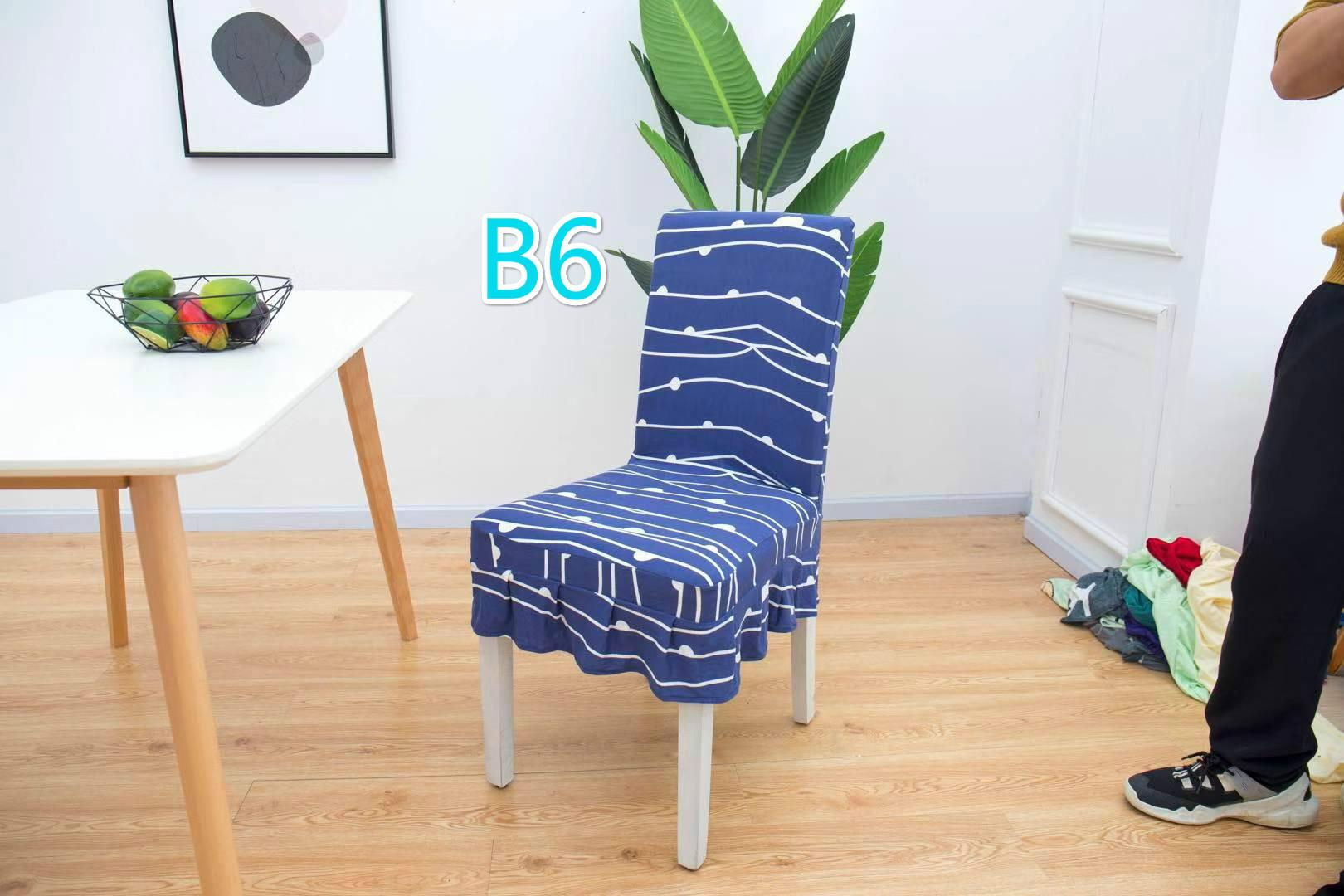 Elegant Elastic Chair Cover Modern Seat Protector Dining chair cover