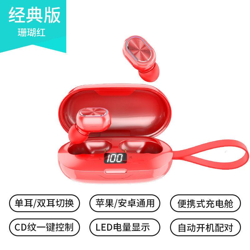 "Suitable for Huawei nova7se Bluetooth headset. Nova7es will glow real mova7se Mini cute HW"" 84XM Singapore"