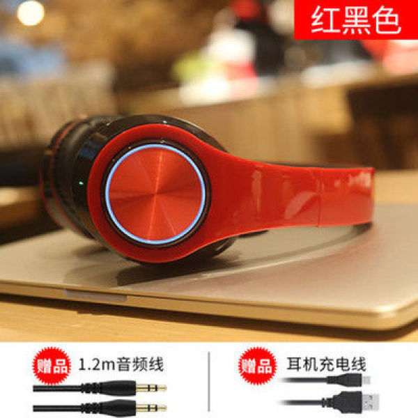 Bluetooth headset headset wireless cool light sports running music high quality magic sound headset Apple men and women P2XI Singapore