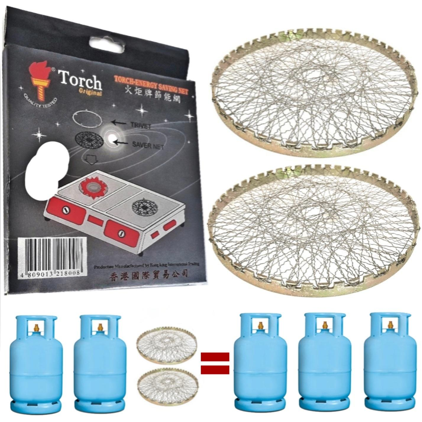 2 Torch Lpg Gas Saver Nets- Saves 33% Torch Stainless Steel Gas Energy Saver Accessory Compatible With All Gas Stoves By Shipped From Philippines.
