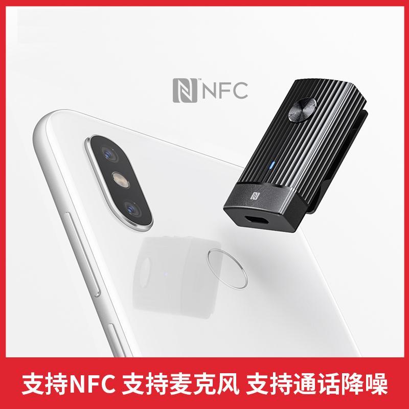 46f36f4033f Fiio/Feiao Btr1k Hifi Fever Bluetooth 5.0 Ear Put Sports Portable Audio  Receiver