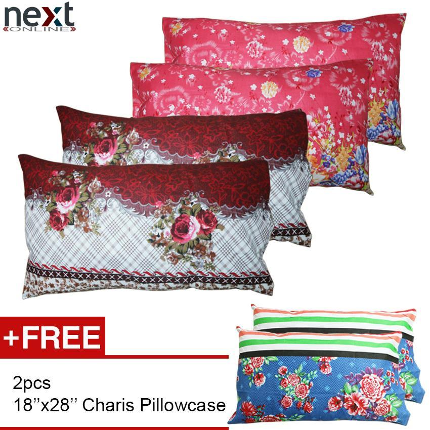 5c25c821f206 Pillow Case for sale - Pillow Cover prices, brands & review in ...
