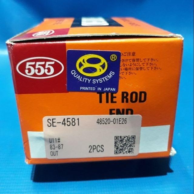 Tie Rod (se4581) Sentra /exalta /almera By Octagon Shop.