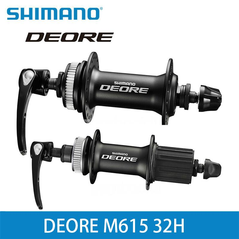 Minor Bike Parts For Sale Other Bike Parts Online Brands Prices
