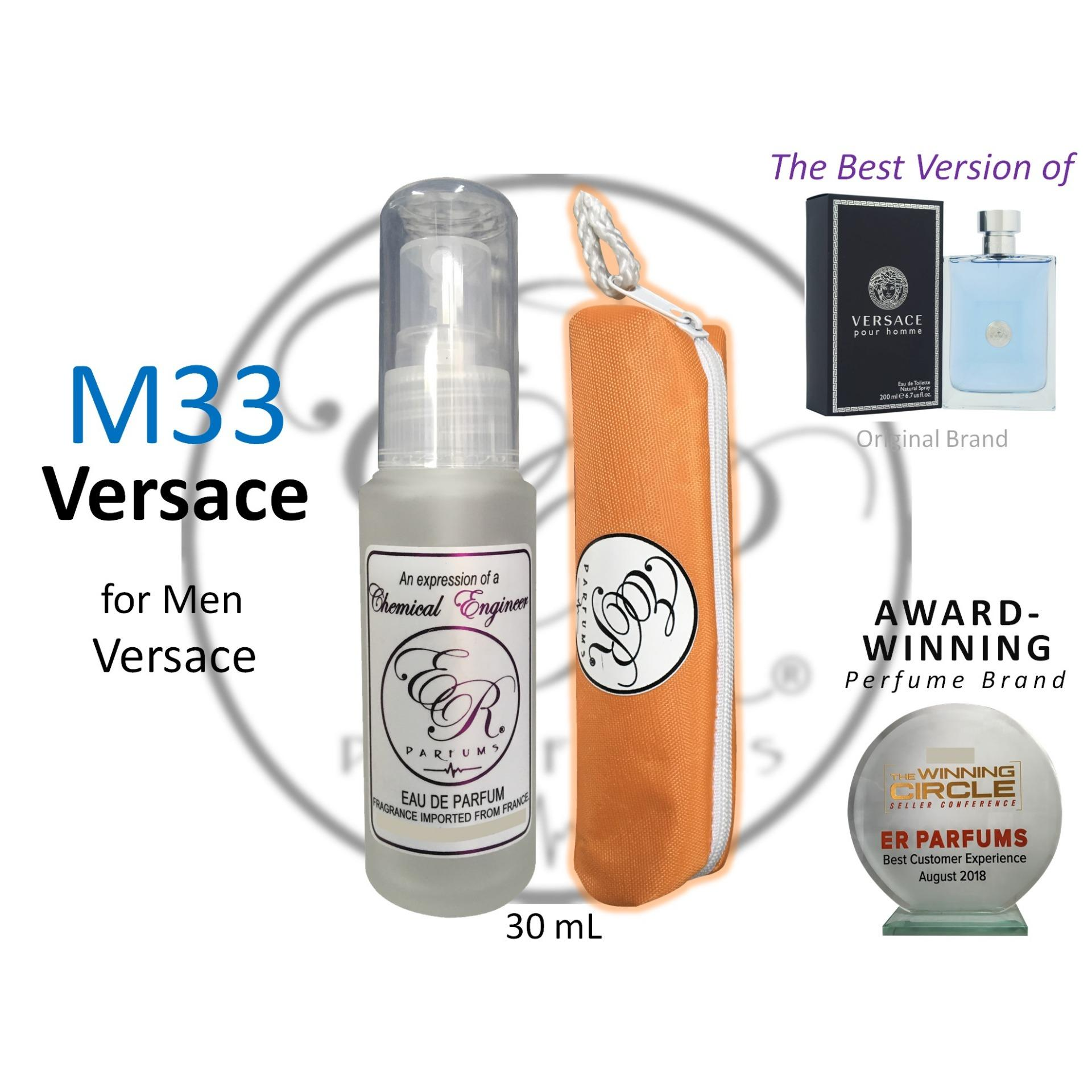 ER PARFUMS M33 Versace for Men by Versace 1 piece 30 mL perfume with free pouch - BEST VERSION