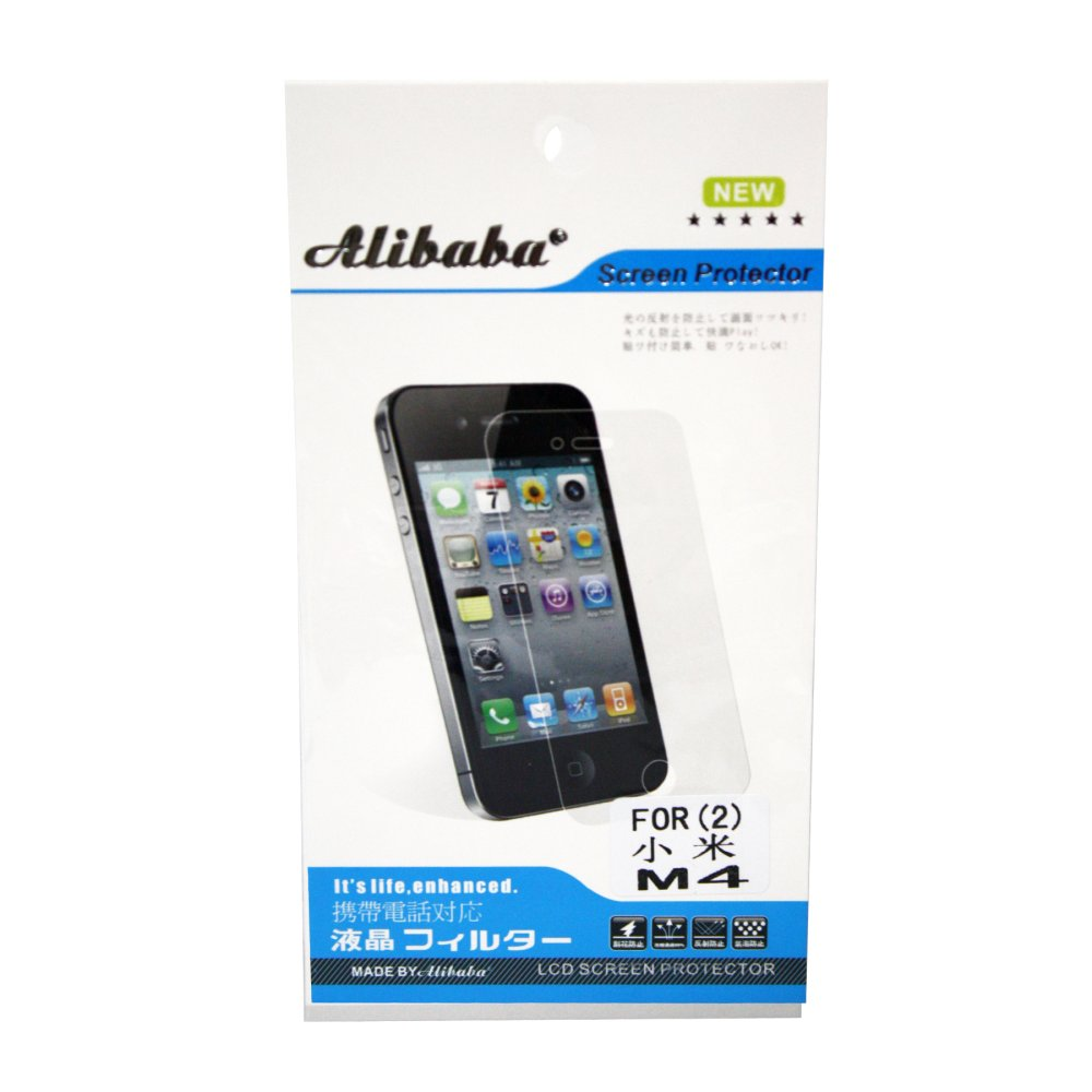 Alibaba for Xioami M4 Screen Protector (Clear)