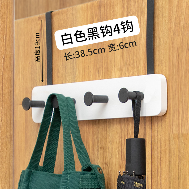 Door Hook Clothes Rack Bedroom Clothes Door Storage Shelf Nailless Seemless Clothes Hook pai men Back-Free Punched