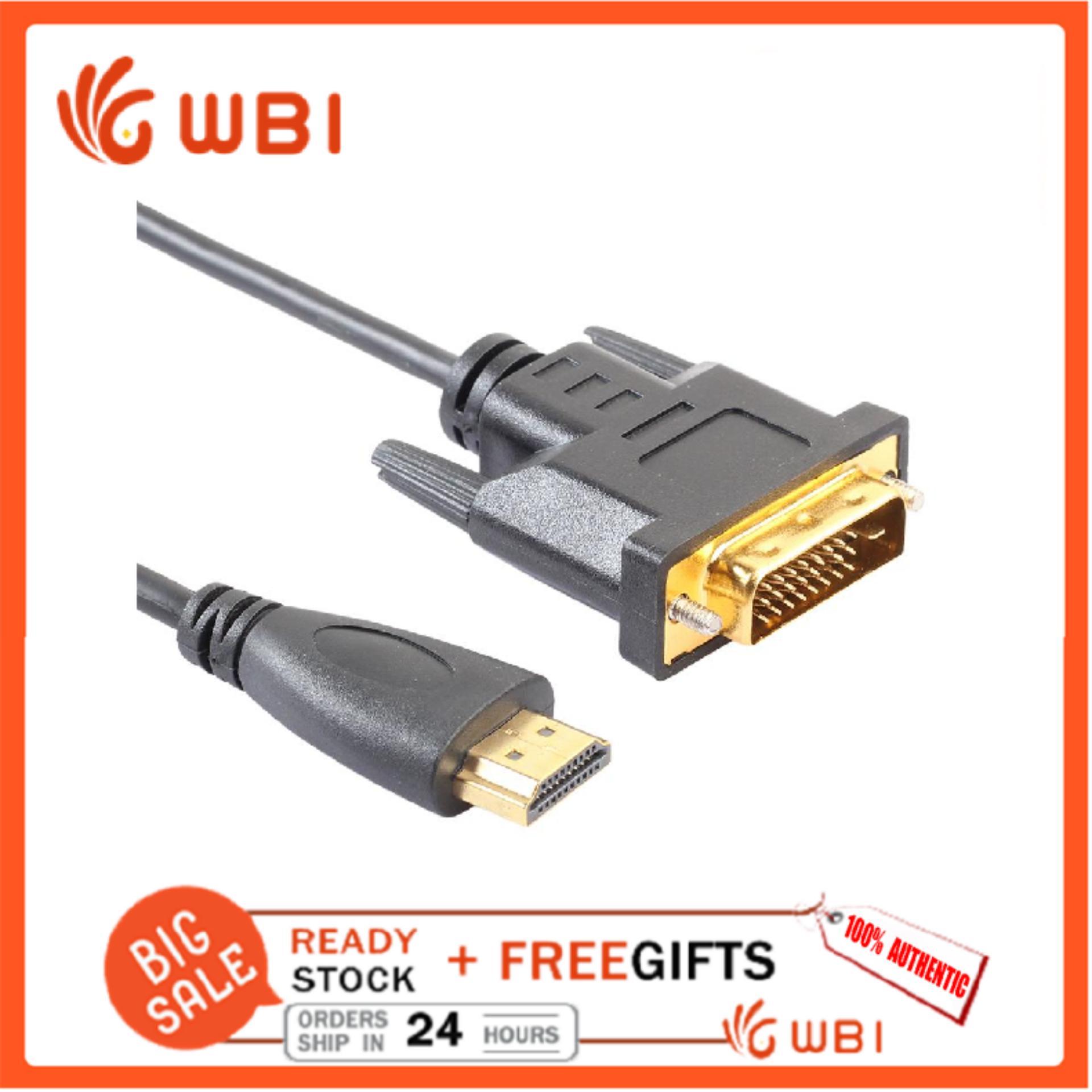 WBI REX07 HDMI to DVI24+1 public, thin wire diameter - intl