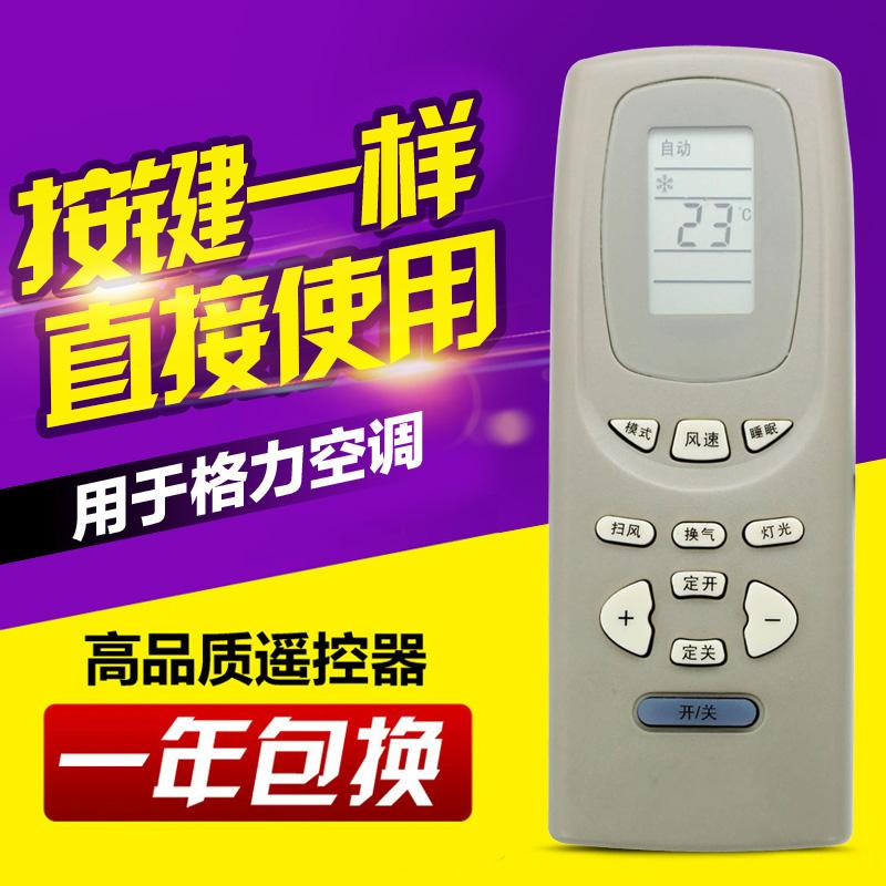 Promotion gree k FR-35GW/K (35556) C1 G1 Z1 K FR-35GW/E (3551) z1 Remote  Control