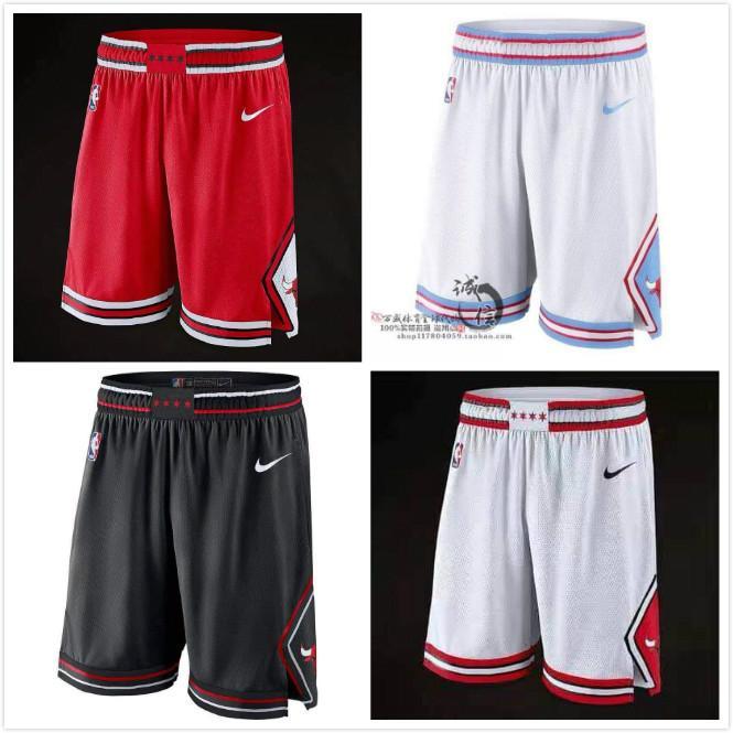 1a7535c165e Basketball Jerseys for sale - Mens Basketball Jersey online brands ...