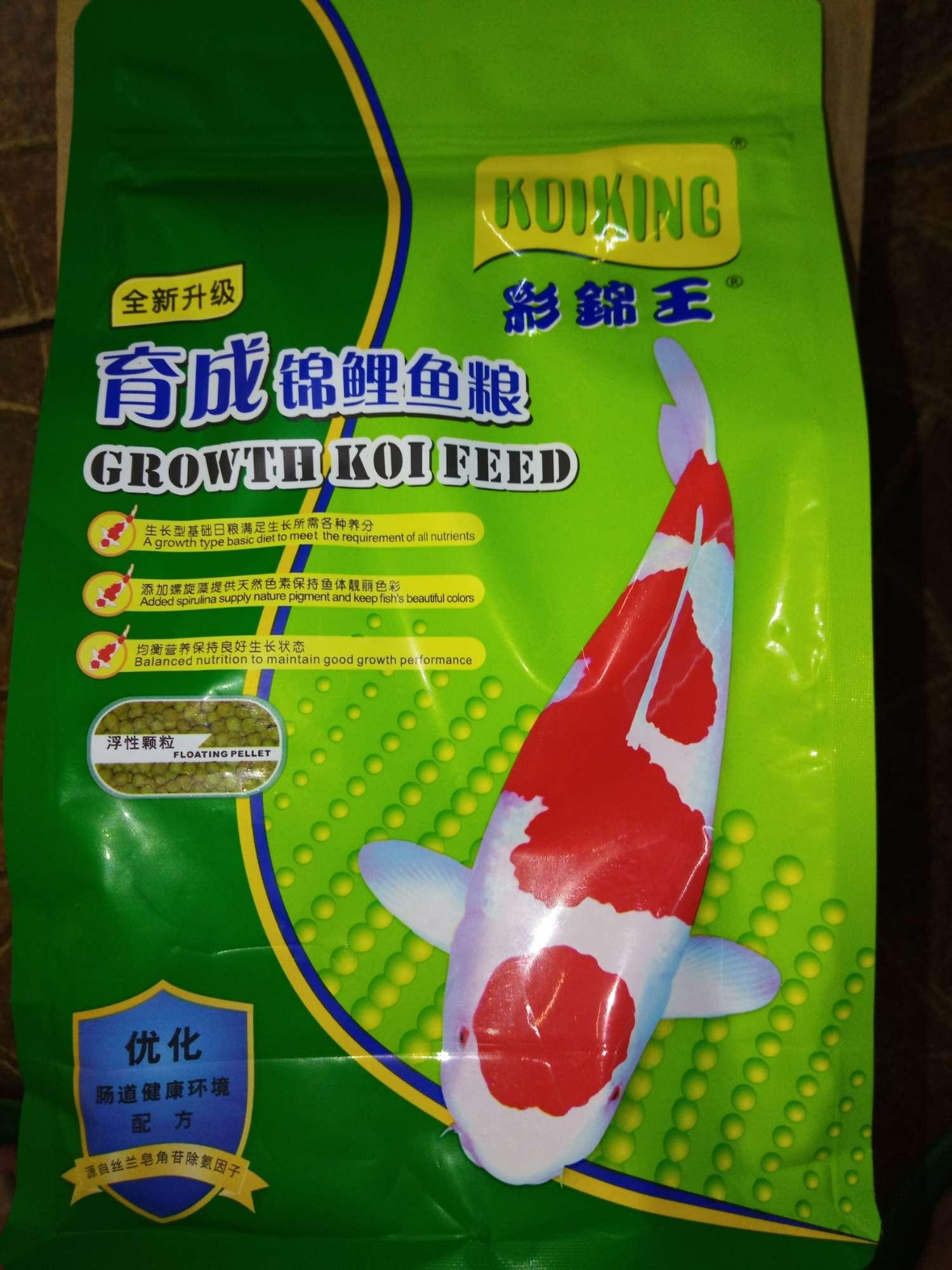 KOI King Growth 454grams 100% legit