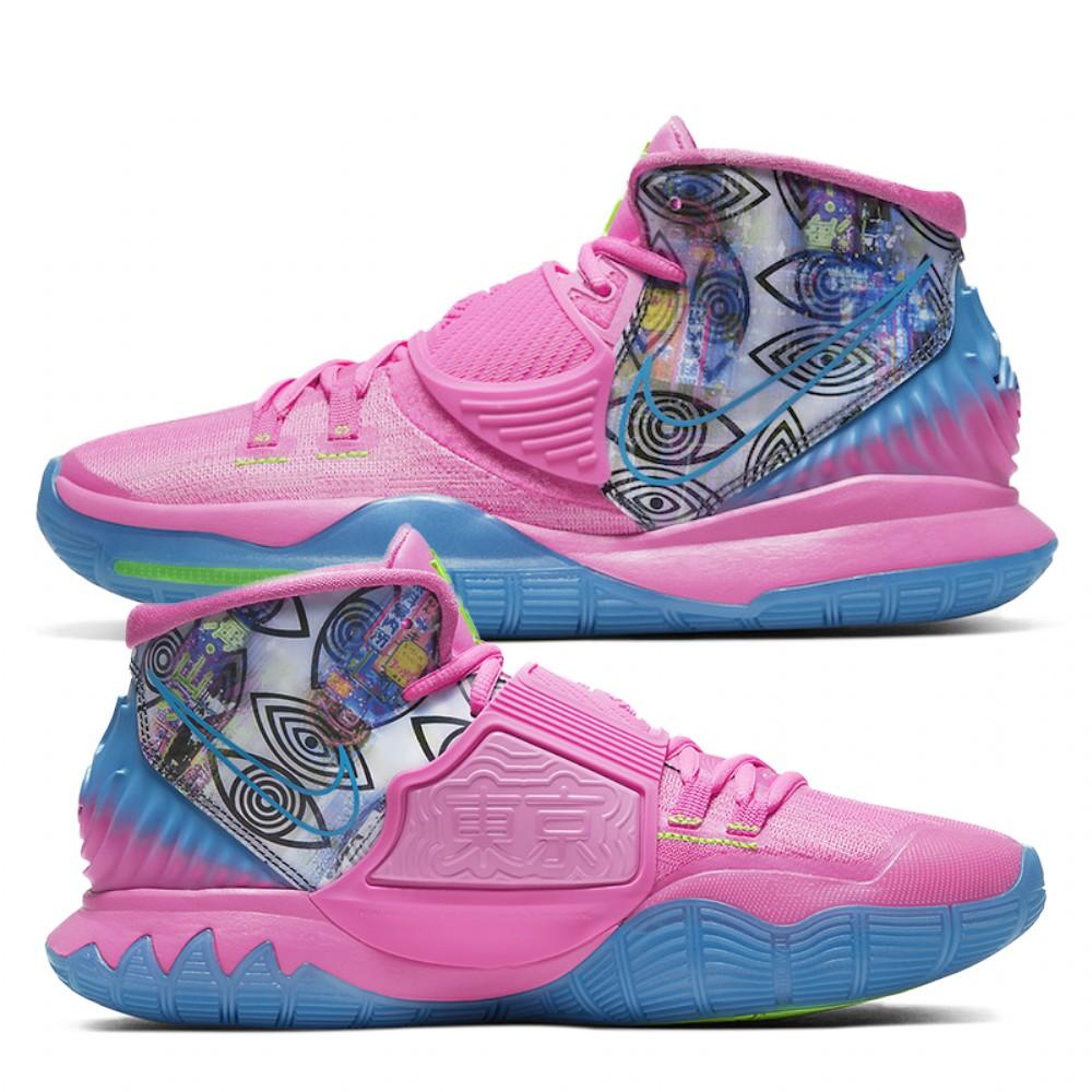 Pre-Heat Tokyo Pink NBA Irving Shoes