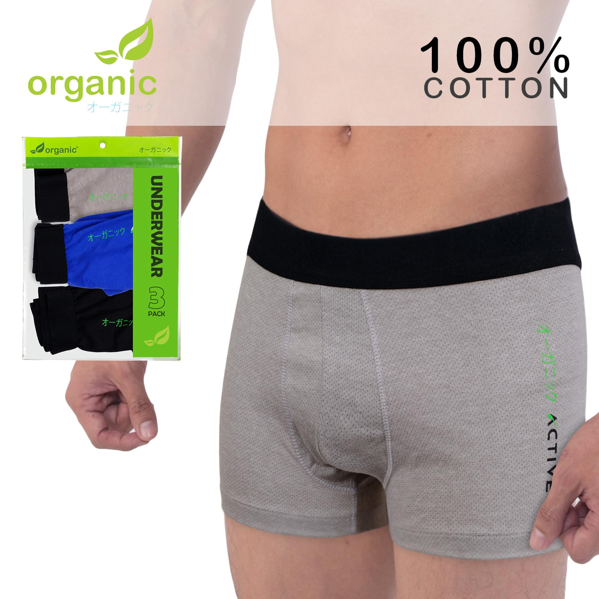 Organic Mens 100% Cotton Boxers Active (set Of 3) Underwear Brief Boxer Shorts Short For Men By Organic.