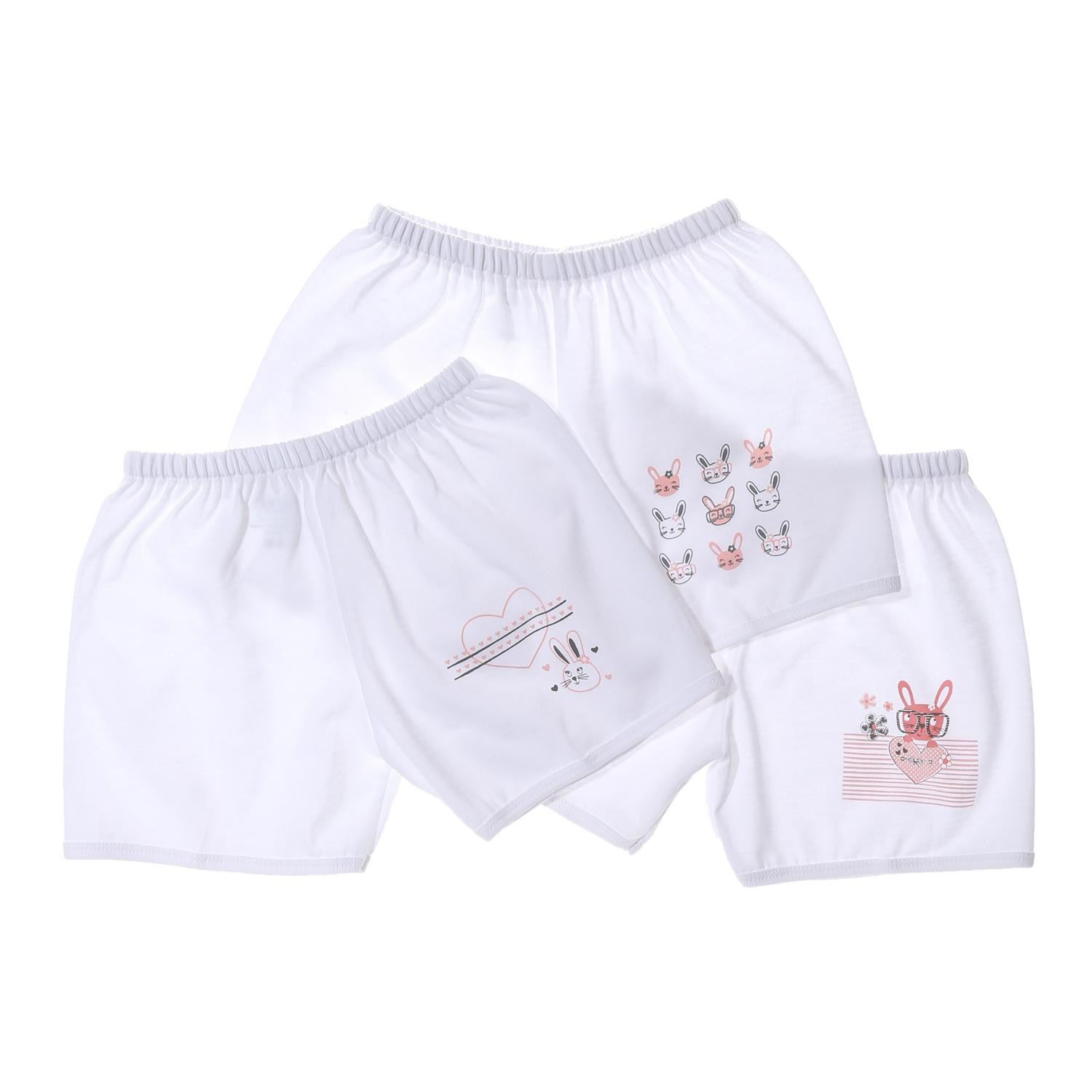 47419136612a Baby Clothes for sale - Baby Clothing online brands