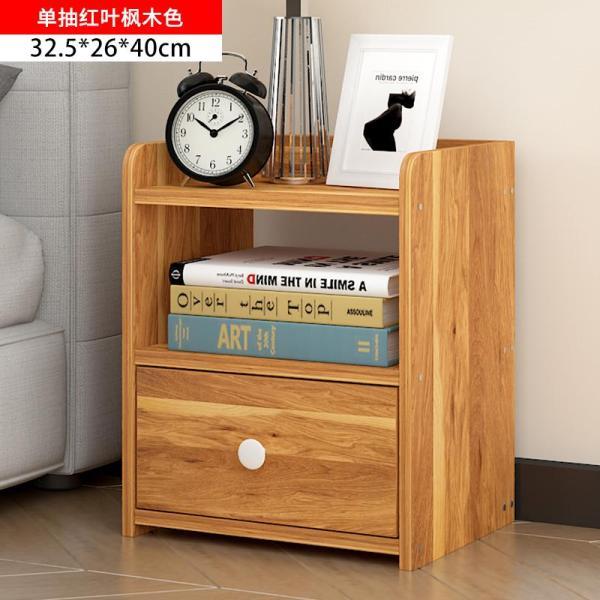 Minimalist Modern Bedside Table Simplicity Storage Small Cabinet Assembly Locker Bedroom 50 Yuan Small chuang bian ju