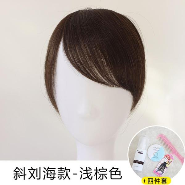 Buy Real Hair Qi Bang Hair Hidden Bang Hair Curtain Seemless False Bang Wig Womens Flat Bang False Fringe Singapore