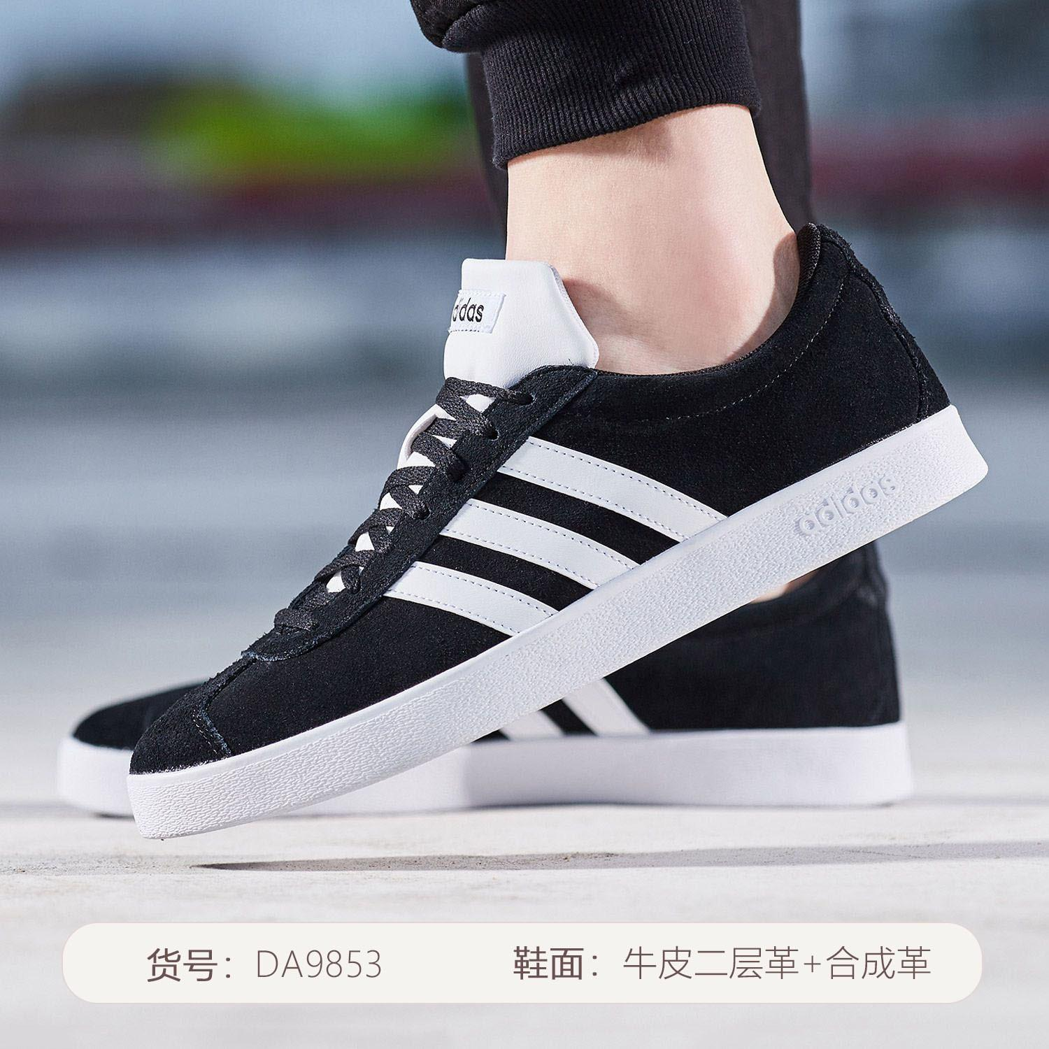 sports shoes d63e8 40dfa Adidas NEO Men s Shoes Low Top Sneakers 2019 New Style Casual Sports Shoes  Sneakers Rubber shoes