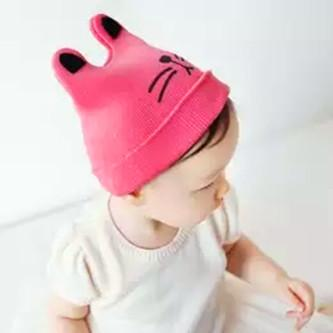 Boys Caps for sale - Boys Hats online brands 47de19ef82fb