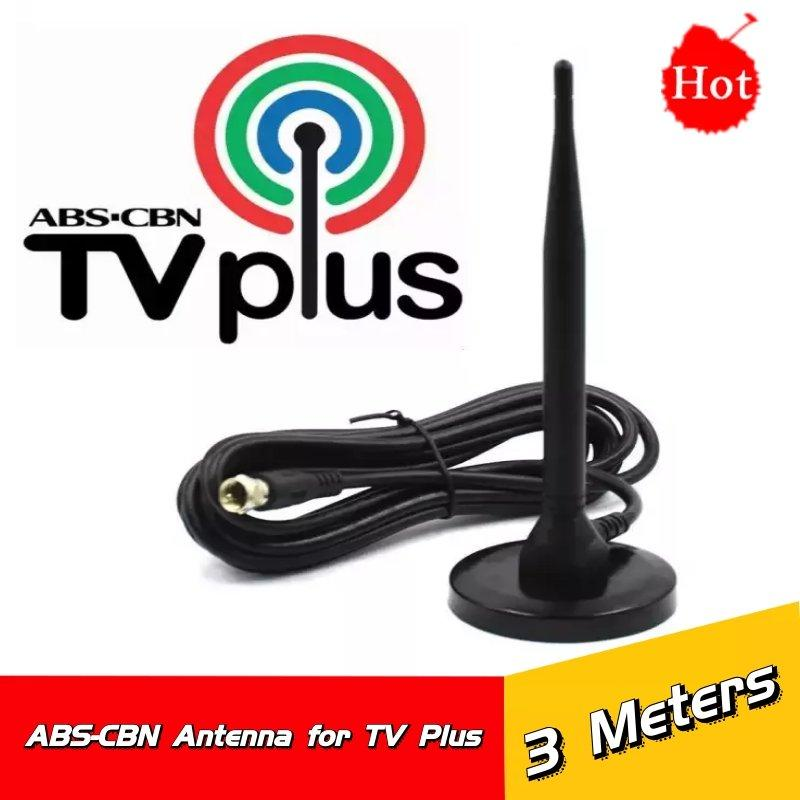 Abs-Cbn Antenna For Digibox Tv Plus 3 Meters / 5 Meters / 10 Meters Cable 1423m/1425m/14210m By Stylebox.