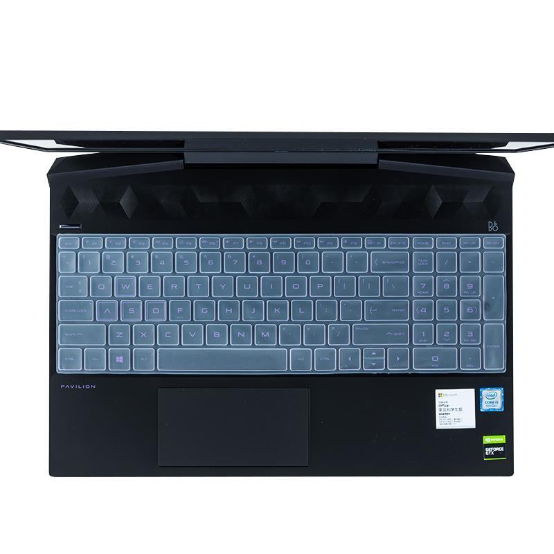 HP Light Elves 5 Generation 3 Laptop 4 Keyboard Membrane 15.6 Inch Computer plus Star 15 S Series Youth Version of War 99 Dust Cover Protector Coaster Full Coverage Five Pro Malaysia