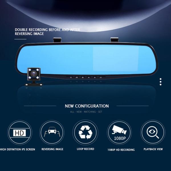 【SMXNBB MALL】 4,3 1080P gương chiếu hậu ô tô DVR ô tô full HD 1080p máy ghi hình lái xe ô tô camera ống kính kép hình ảnh ngược ô tô (32GB)