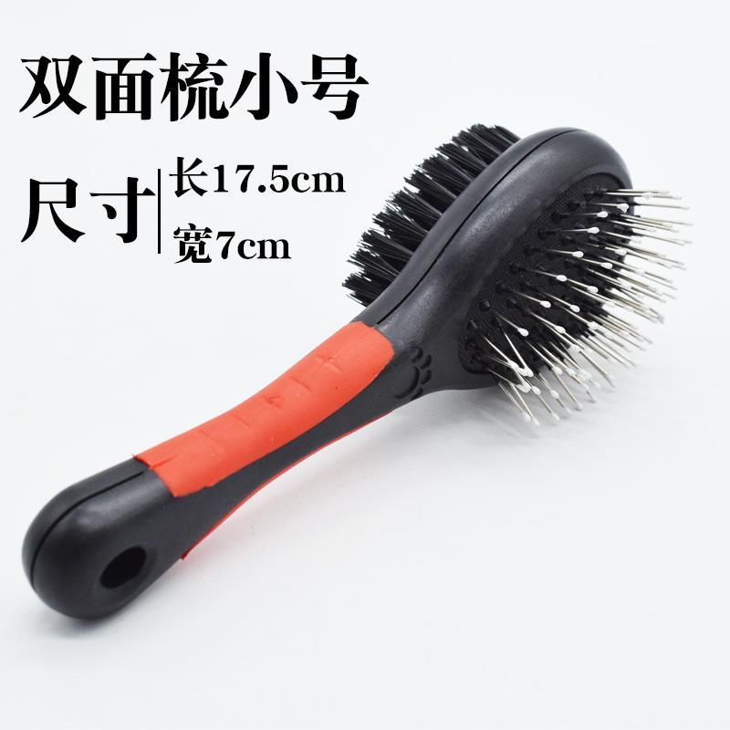 Comb Cat Golden Retriever Husky Labrador Only Carding Shed Useful Product Dog Depilate Comb To Floating Hair By Taobao Collection.