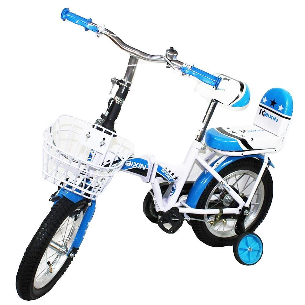 Kids Bikes For Sale Mini Outdoor Bikes Online Deals Prices In