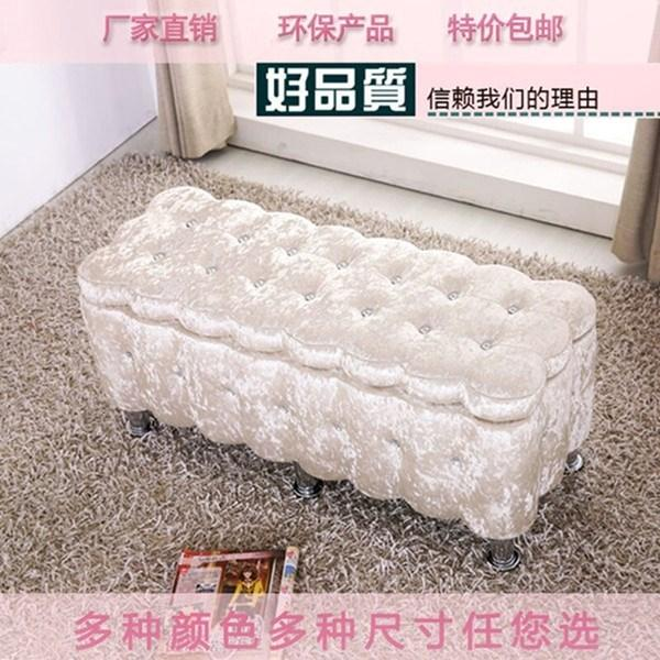 Storage Stool Bedroom Stool Storage Bed Clothing Cabinet throw pillow Stool Clothes Clothing Store Bench Shoes of Sofa Stool