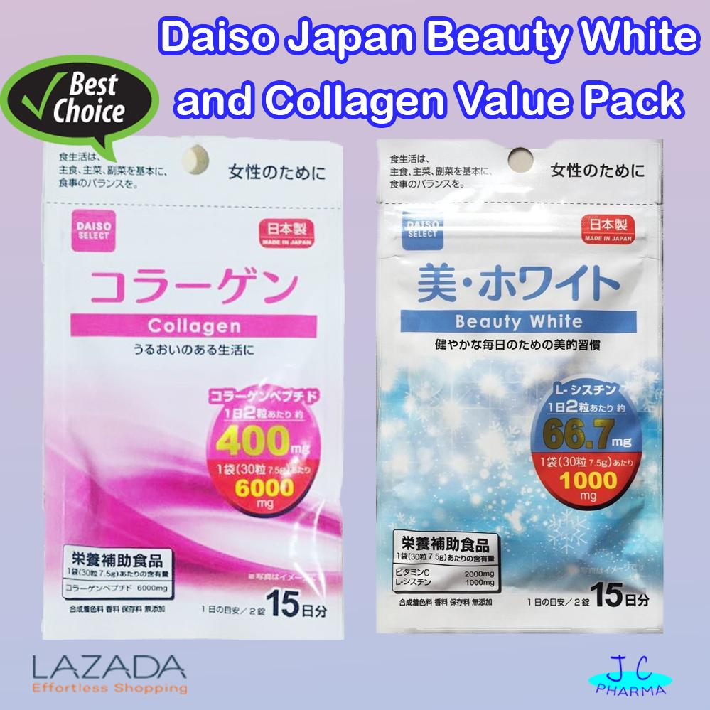 DAISO JAPAN Value Pack BEAUTY WHITE and COLLAGEN 30 Tablets each ea91752dc0035