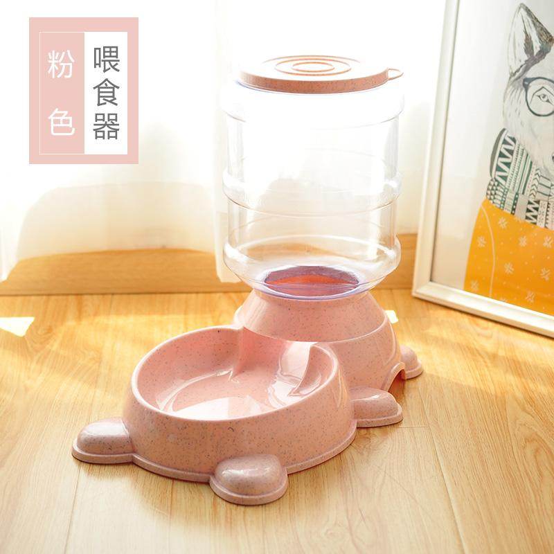 Automatic Pet Feeder Water Fountain Catmi Drink Dog Water Feeder Anti-Knocked Over By Taobao Collection.
