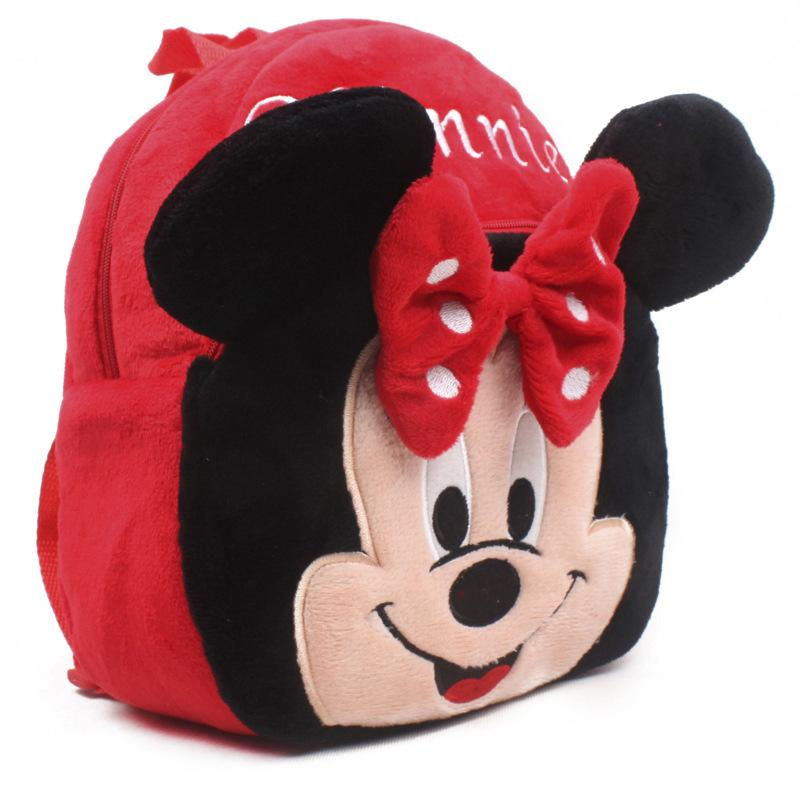 Bags for Kids for sale - Childrens Bags online brands, prices ... cbd2928116