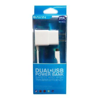 Bavin Charger for Android Phone/Tablet with Double USB Port (White)