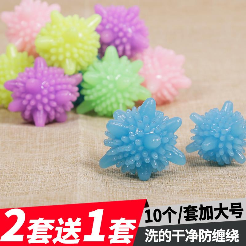 Washing Machine Only Laundry Ball Anti-Winding South Korea Magic Cleaning Large Size Solid Strong Decontamination Care 10 By Taobao Collection.
