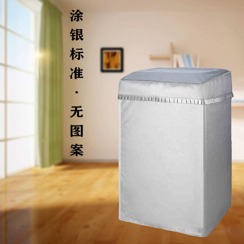 Haier Mb100-F058 Waterproof Sunscreen Sets 10kg Fully Automatic Top Loading Washing Machine Dustproof Only Cover.