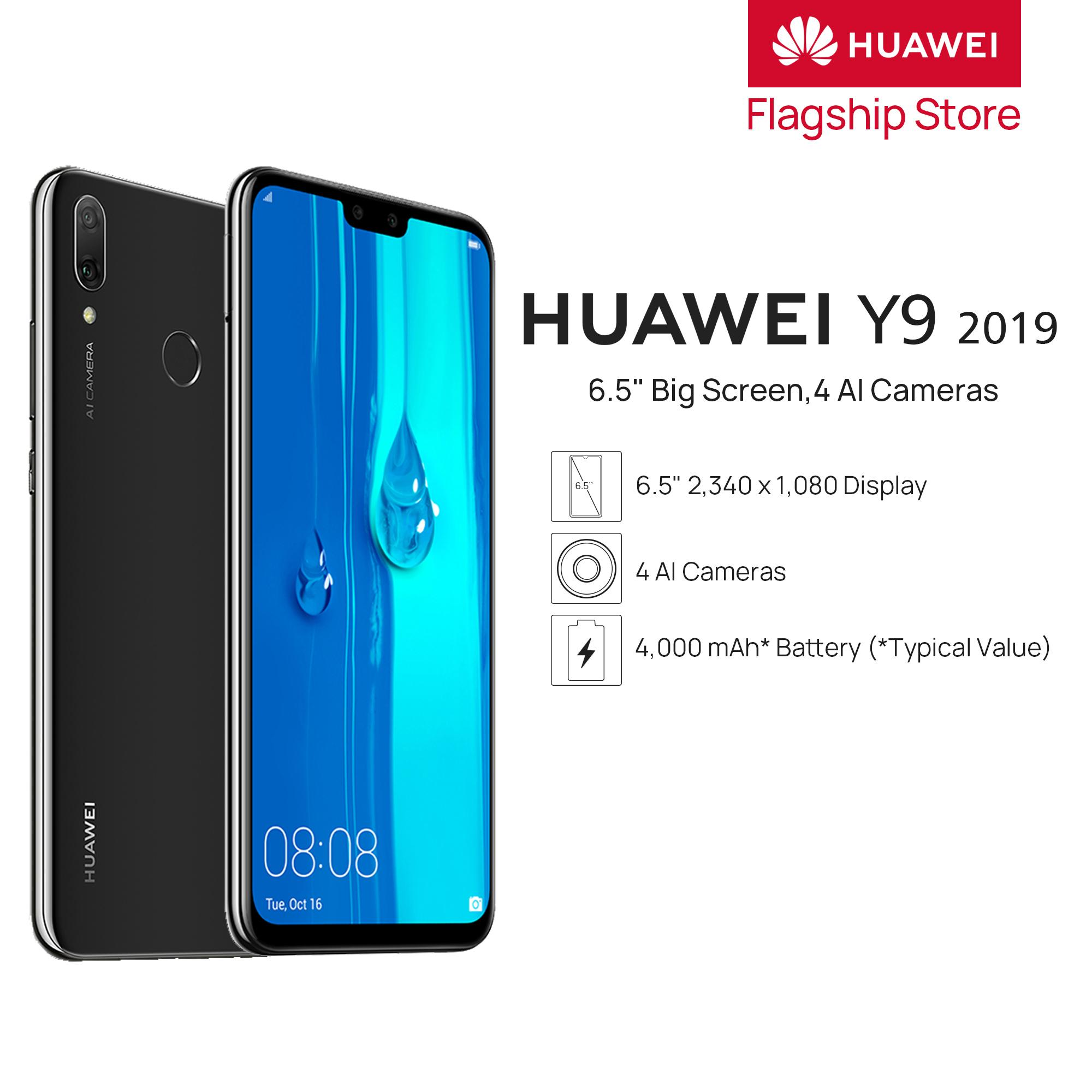 Huawei Y9 2019 4GB RAM 64GB ROM Smart Phone